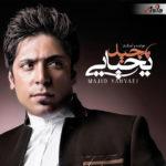 Majid Yahyaei – Kash Az Aval