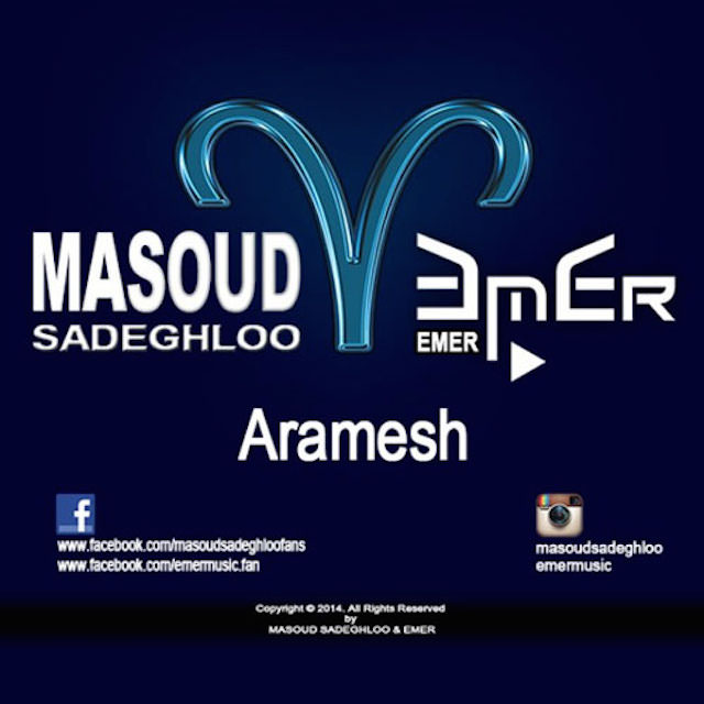 Masoud Sadeghloo & Emer - Aramesh
