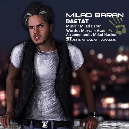 Milad Baran – Dastat