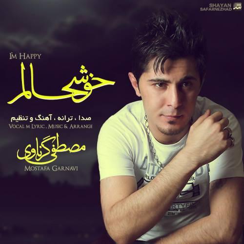 Mostafa Garnavi – Khoshhalam