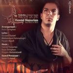 Hamid Nazerian – Siah Poosh