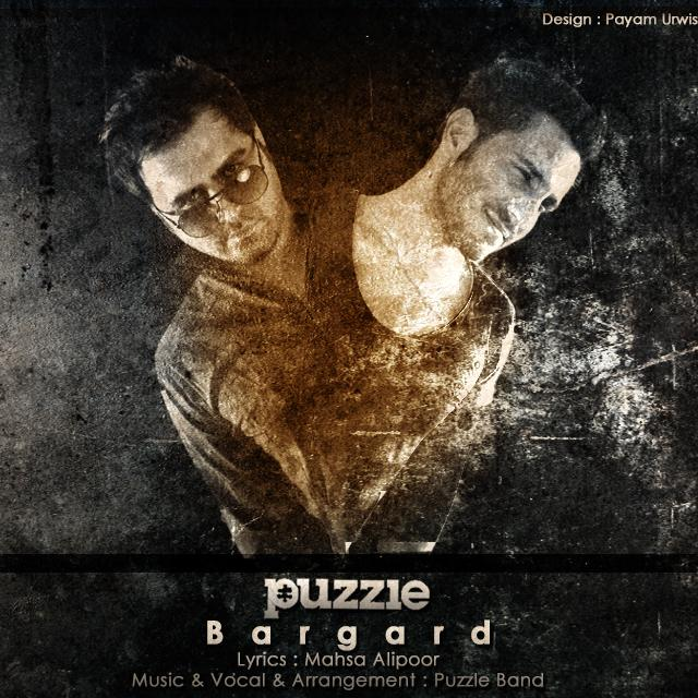 Puzzle Band – Bargard