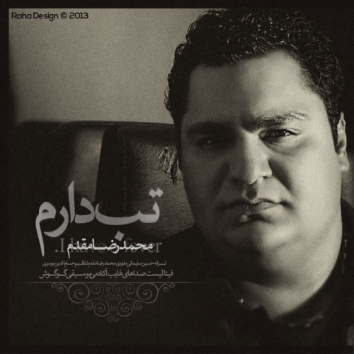 Mohammadreza Moghaddam – Tab Daram