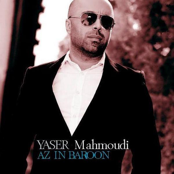 Yaser Mahmoudi – Az In Baroon
