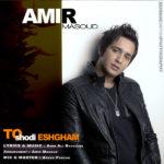 Amir Masoud - To Shodi Eshgham