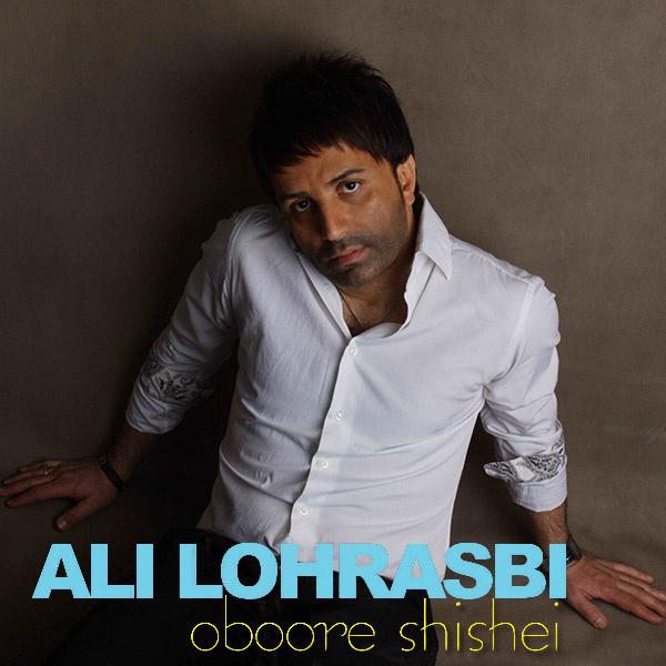 Ali Lohrasbi - Oboore Shishei ( Guitar Version )