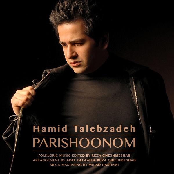 Hamid Talebzadeh - Parishoonom