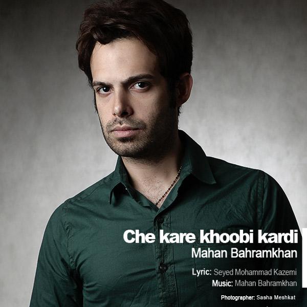 Mahan Bahram Khan – Che Kare Khoobi Kardi