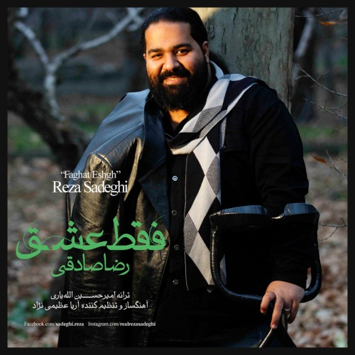 Reza Sadeghi – Faghat Eshgh