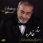 Sattar – 40 Years Of Memories