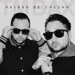 TM Bax - Rayban Be Cheshm