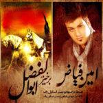 Amin Fayyaz - Barkhiz Abolfazl