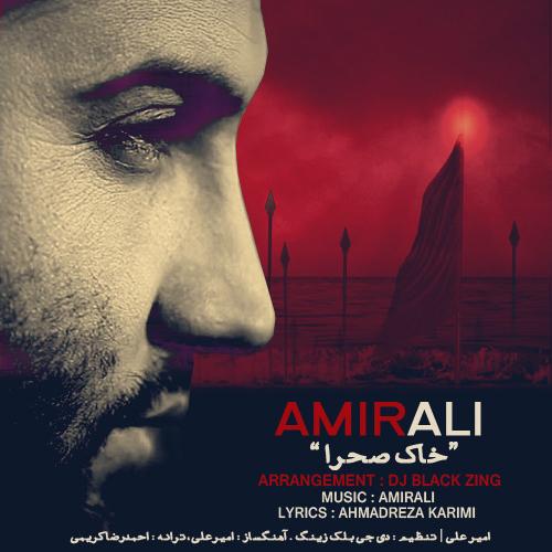 Amir Ali – Khake Sahra