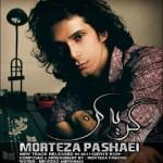 Morteza Pashaei - Gerye Kon