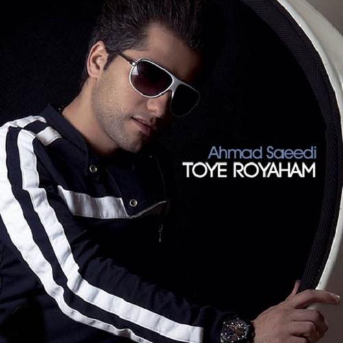 Ahmad Saeedi – Tooye Royaham