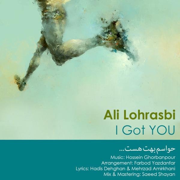 Ali Lohrasbi – Havasam Behet Hast