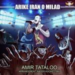 Amir Tataloo - Arike Irano Milad