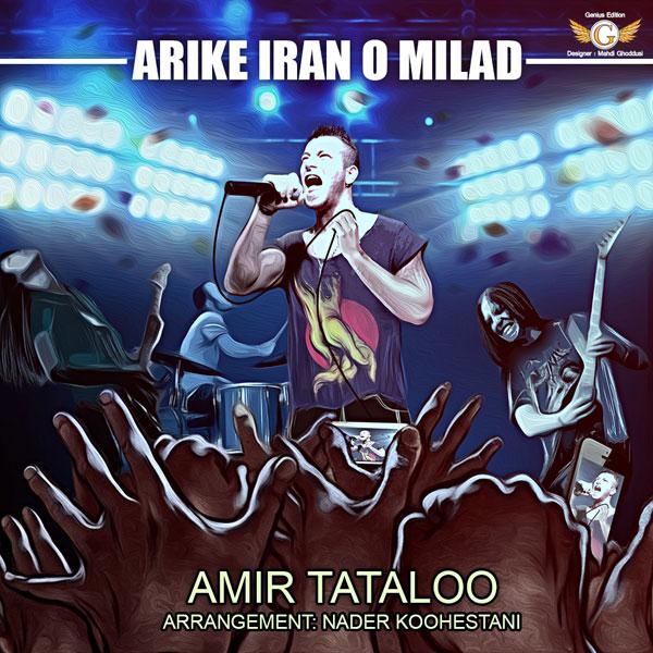 Amir Tataloo – Arike Irano Milad