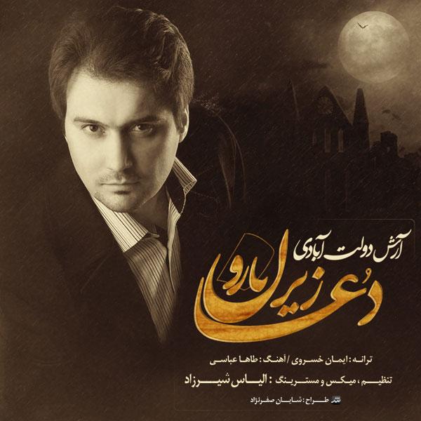 Arash Dolatabadi – Doa Zire Baroon