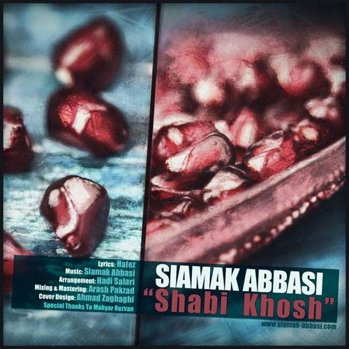 Siamak Abbasi – Shabi Khosh