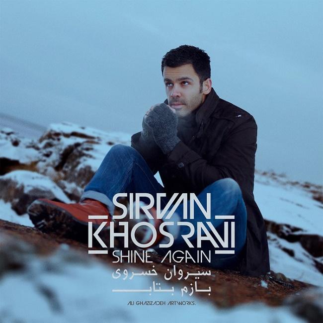 Sirvan Khosravi – Bazam Betab