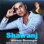 Alireza Roozegar - Shatranj