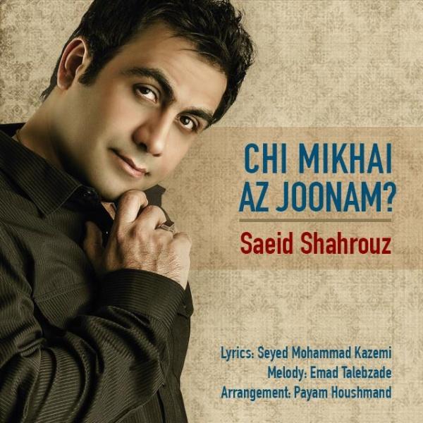 Saeid Shahrouz – Chi Mikhay Az Joonam