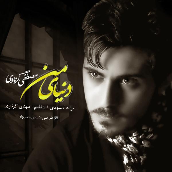 Mostafa Garnavi – Donyaye Man
