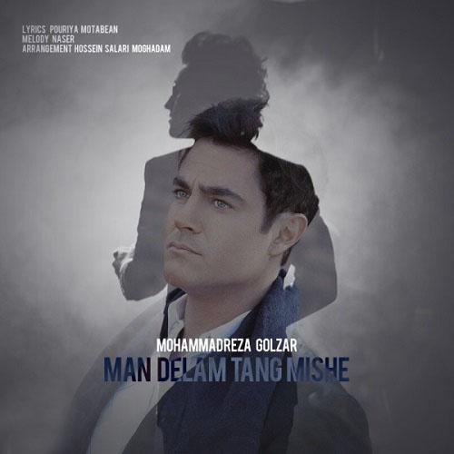 Mohammadreza Golzar – Man Delam Tang Mishe