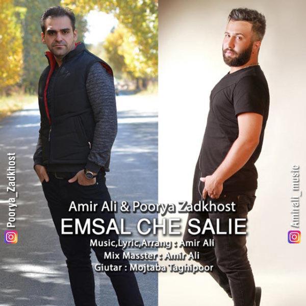 Amir Ali Ft Poorya Zadkhosht – Emsal Che Salie