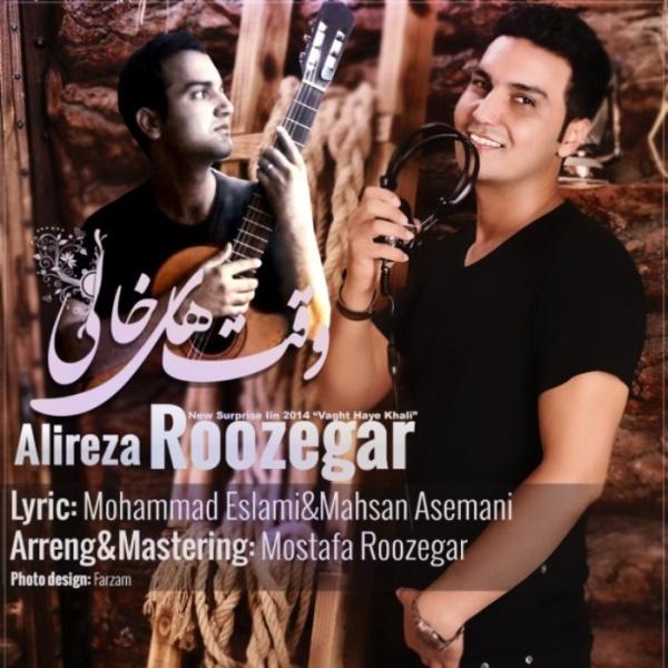Alireza Roozegar - Vaght Haye Khali