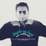Ali Ashabi - Khoob Ya Bad