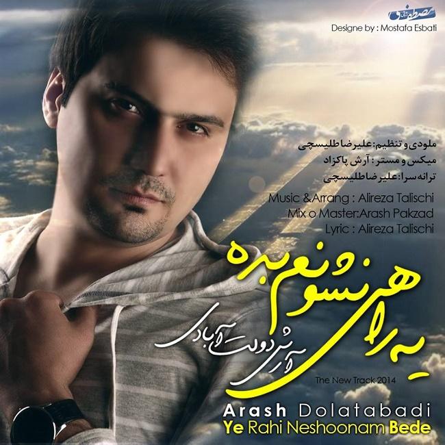 Arash Dolatabadi – Ye Rahi Neshonam Bede