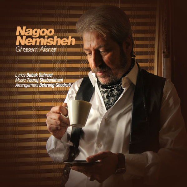 Ghasem Afshar - Nagoo Nemisheh