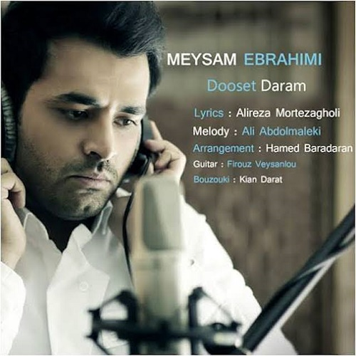 Meysam Ebrahimi - Dooset Daram