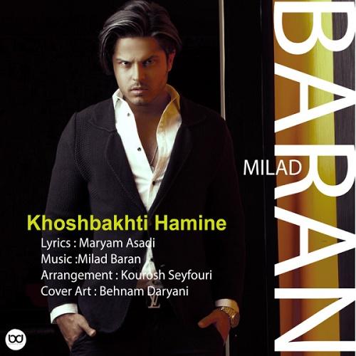 Milad Baran – Khoshbakhti Hamine