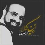 Mohammad Esfahani - Zarrin Kolah