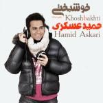 Hamid Askari - Havaye Geryeh