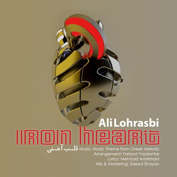 Ali Lohrasbi – Ghalbe Ahani