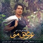 Mostafa Fattahi - Eshghe Mani 2
