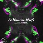 Sasy - Az Hamoon Harfa