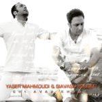 Yaser Mahmoudi Ft Siavash Yousefi – Chi Avaz Shode