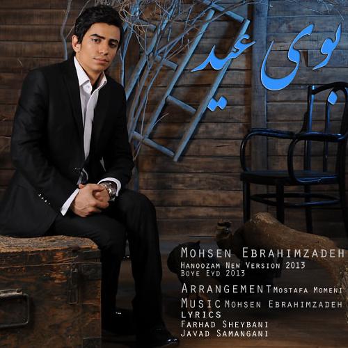 Mohsen Ebrahimzadeh - Booye Eyd