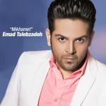Emad Talebzadeh - Mikhamet
