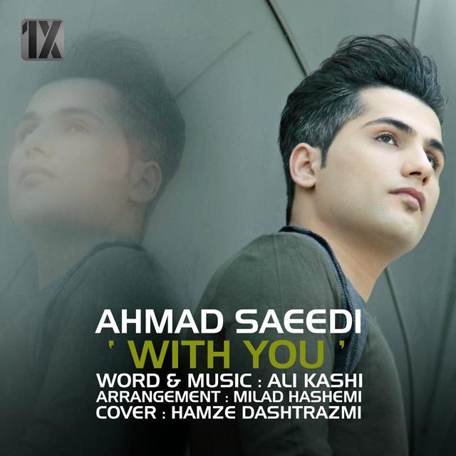 Ahmad Saeedi - Ba To