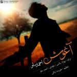 Ahmadreza Shahriyari - Aghoosh