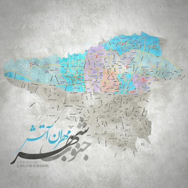 Mehran Atash – Jonoobe Shahr