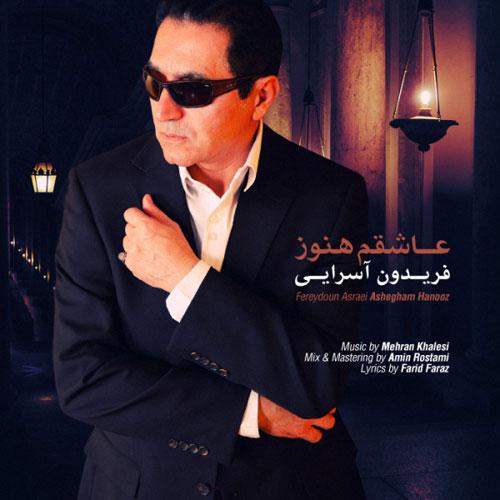 Fereydoun Asraei - Ashegham Hanooz