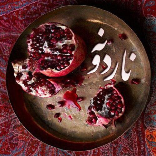 Ali Zand Vakili - Naar Dooneh