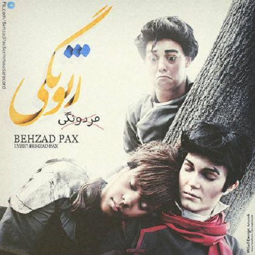 Behzad Pax – Zanoonegi